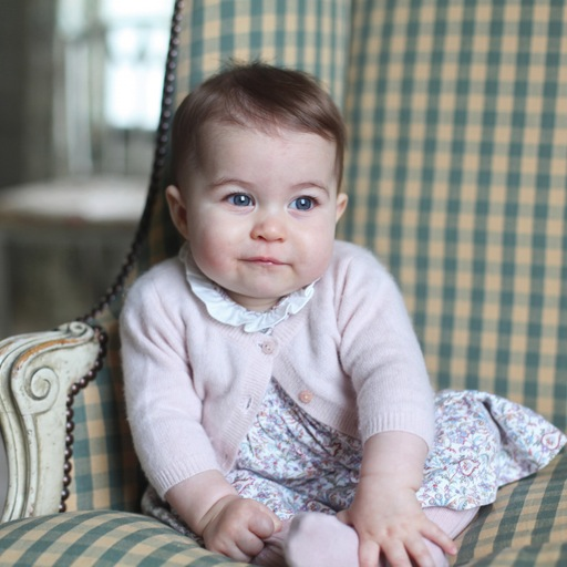 princess-charlotte-6-months
